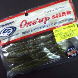 Sawamura One Up Shad 5inch #062 Waka Ayu Real