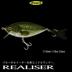 Deps Realiser col.04 Real Large Mouht