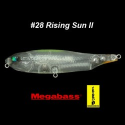 Megabass Giant Dog-X #28 Rising Sun II