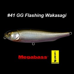 Megabass Giant Dog-X #41 GG Flashing Wakasagi