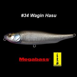Megabass Giant Dog-X #34 Wagin Hasu