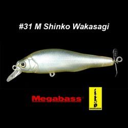 Megabass Prop Darter 80 #31 M Shiko Wakasagi