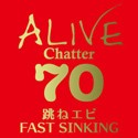 Imakatsu Alive Chatter 70 Fast Sinking